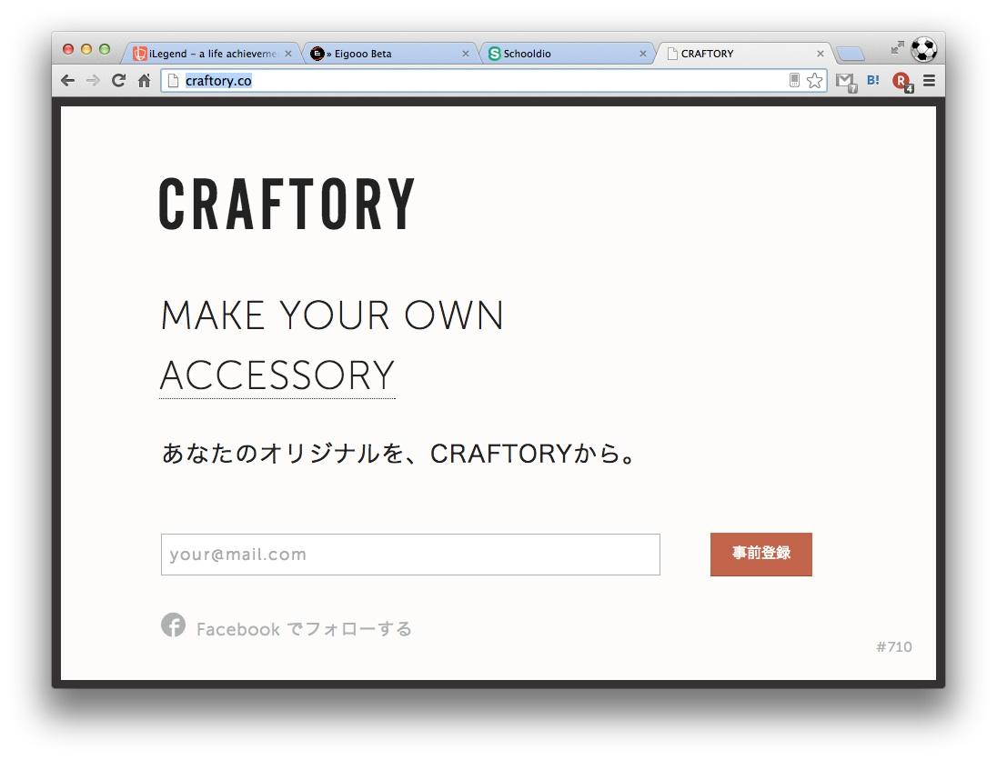 craftory