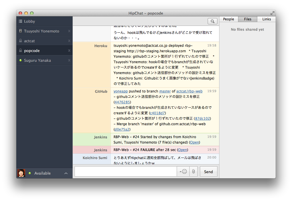 hipchat_screenshot